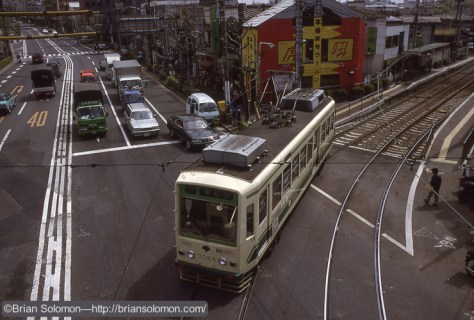 A Kodachrome 25 slide exposed in Tokyo, Japan. Streetcars are not common in Tokyo, but there is one long line, and I spent a morning documenting this. Buying a ticket wasn't as easy as I hoped!