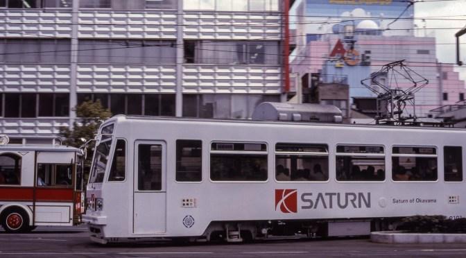 Photographic incongruities: Saturn of Okayama—General Motors ad on a Streetcar?