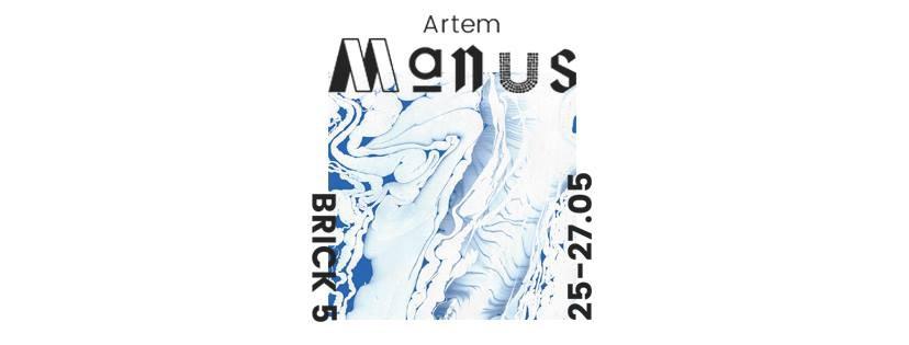 """ArtemManus""  ModulArt"
