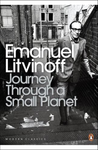 Journey Through a Small Planet - Emanuel Litvinoff
