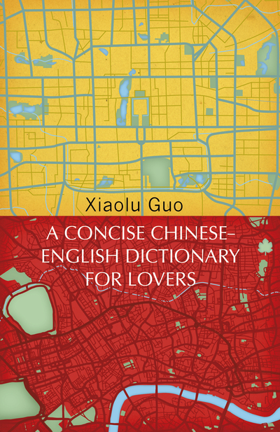 Concise Chinese-English Dictionary for Lovers: Vintage Voyages - Xiaolu Guo