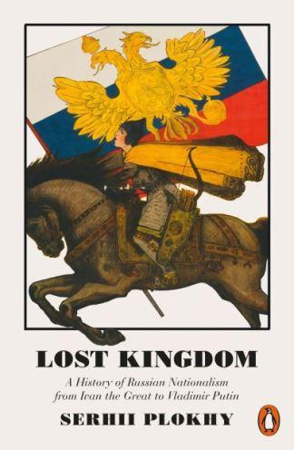 Lost Kingdom - Plokhy Serhii