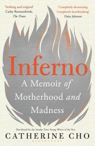 Inferno - Cho Catherine