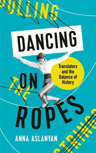 Dancing on Ropes - Aslanyan Anna