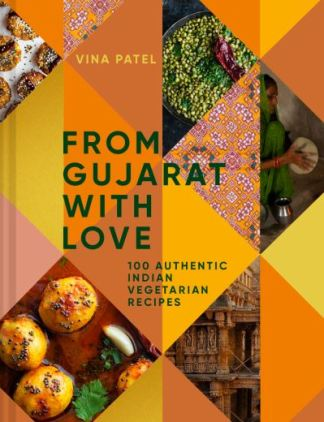 From Gujarat With Love - Vina Patel