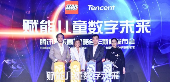 LEGO Partner With Tencent For Chinese Digital Push