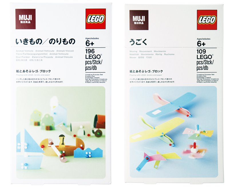 Retiring Sets Archives - The Brick Show