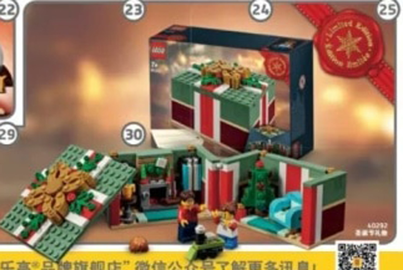 New LEGO Christmas Box (40292) Gift With Purchase Set Announced