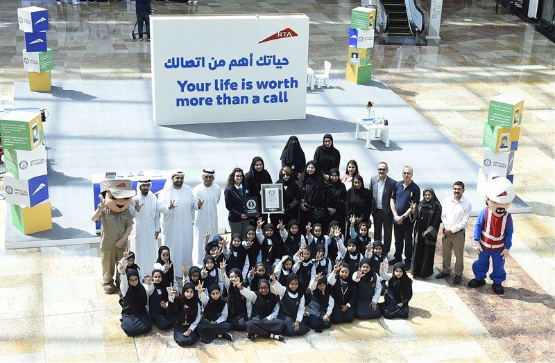 Dubai Breaks Guinness Record for Biggest Awareness Message Built in LEGO