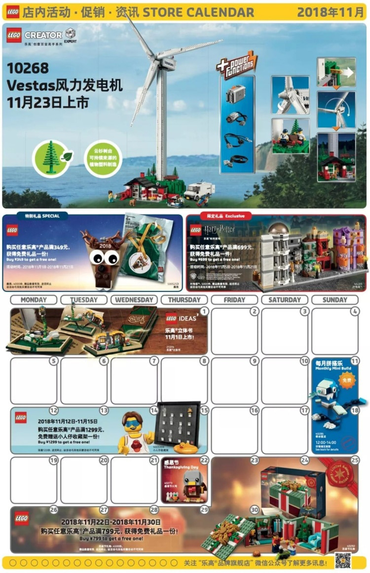 New Lego Christmas Box 40292 Gift With Purchase Set Announced