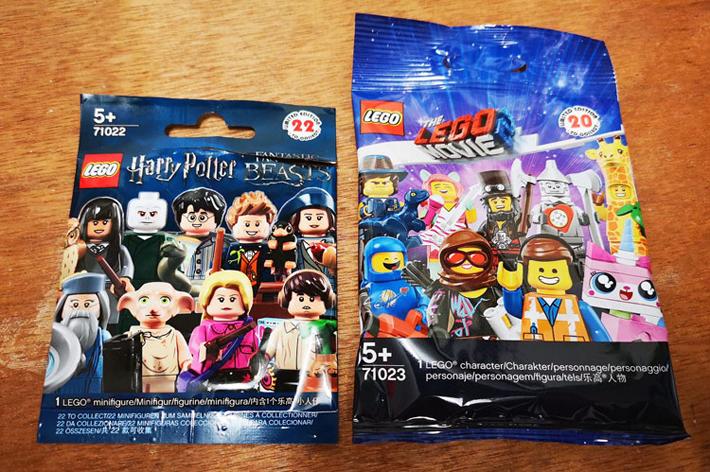 THE LEGO MOVIE 2 Minifigures #20 Unikitty