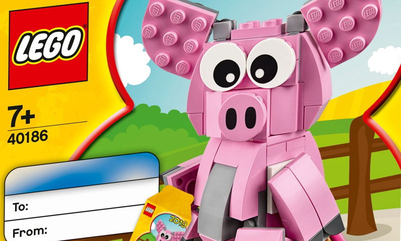 The LEGO Year of the Pig (40186) Promotional Set Now Available