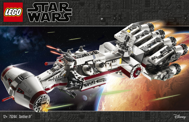 LEGO Star Wars Tantive IV (75244) Official Reveal