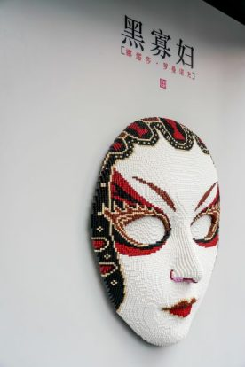 black-widow-opera-mask-420x630