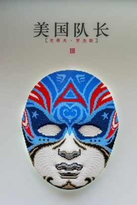 captain-america-opera-mask-420x630