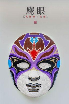 hawkeye-opera-mask-420x630
