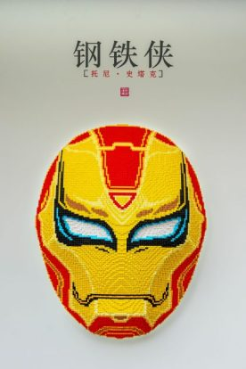 iron-man-opera-mask-420x630