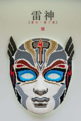 thor-opera-mask-420x630