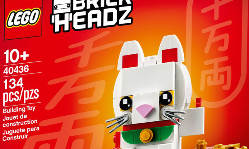LEGO BrickHeadz 2020 Seasonal Sets Now Listed at LEGO Shop@Home