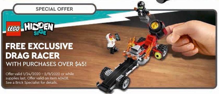 February 2020 LEGO Store Calendar