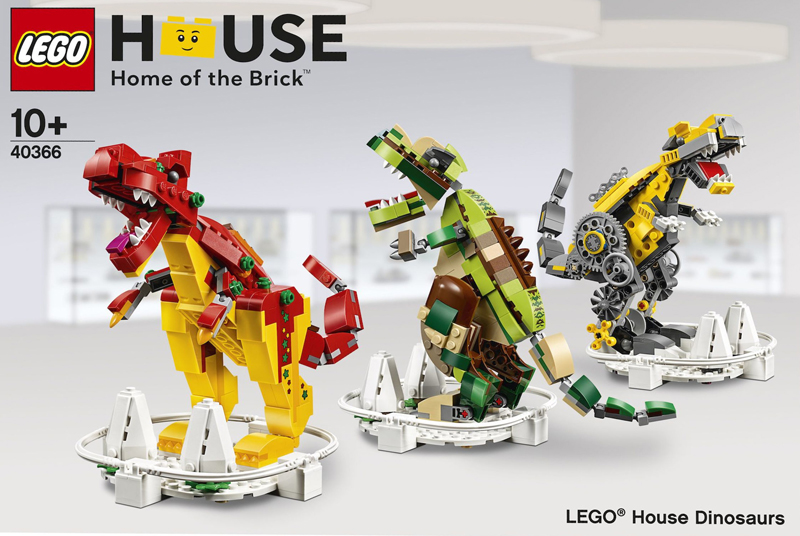 Watch Out for These LEGO House Exclusives Over at LEGO Shop@Home