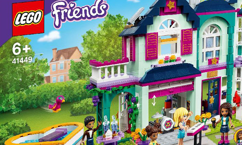 LEGO Friends 2021 Set and Box Art Images Released