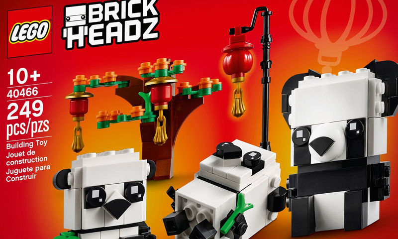First 2021 LEGO BrickHeadz Sets Now Listed Over at LEGO Shop@Home