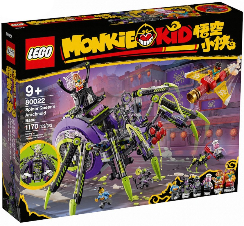 2021 LEGO Monkie Kid