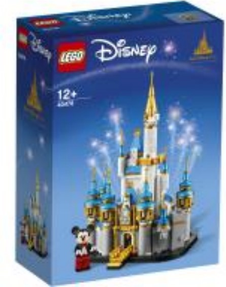 First Image Found of LEGO Mini Disney Castle (40478) Set