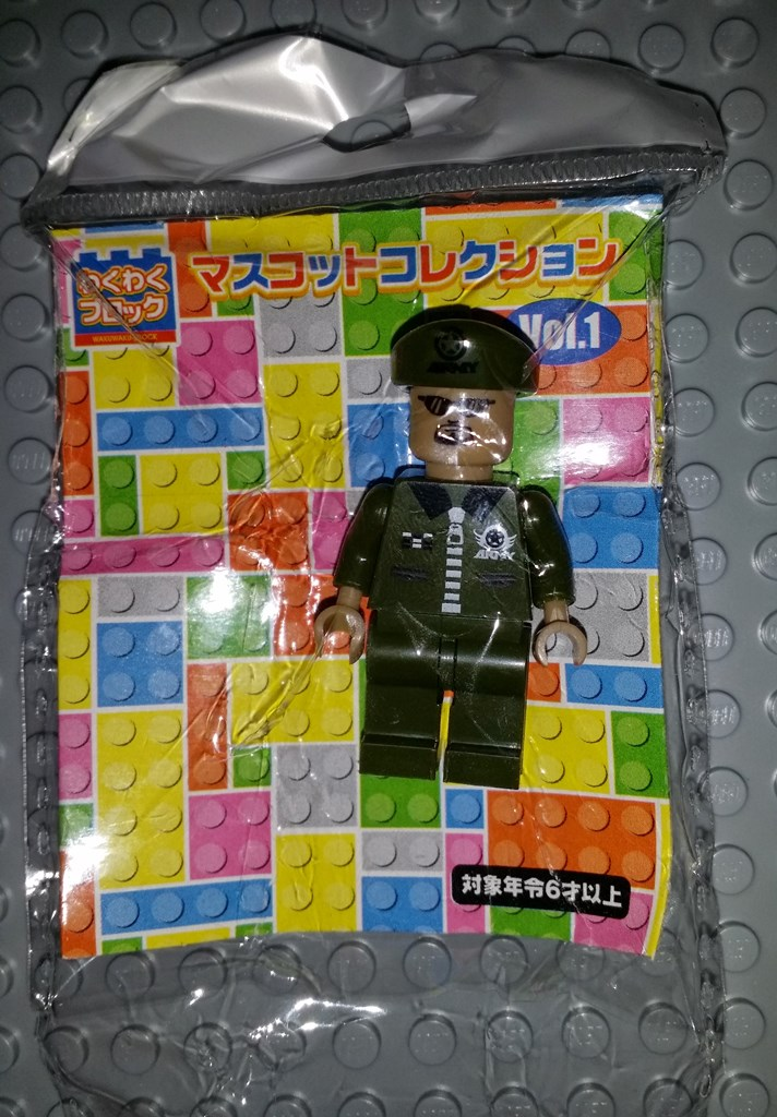 Lego Knock Offs in a Japanese Gashapon