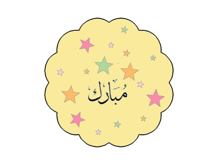 mobarak arabe couleur