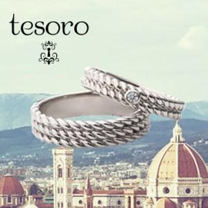 テゾーロ 誕生石プレゼントキャンペーン