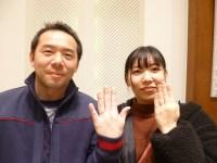 ピンクドルフィン ダイアモンドの結婚指輪をご購入(M様・R様/佐野市)