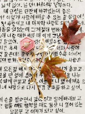 Modern Korean Wedding Inspiration – lilelements – Anadena Photography 39