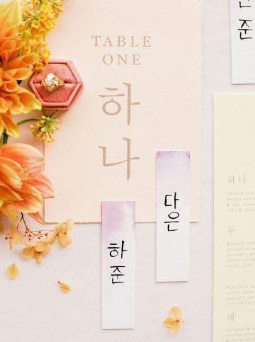 Modern Korean Wedding Inspiration – lilelements – Anadena Photography 43