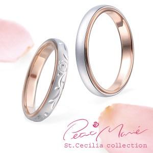 ピンクゴールド,プチマリエ,結婚指輪,婚約指輪,富士,沼津,御殿場,三島