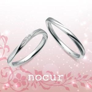 ノクル,結婚指輪,プラチナ,富士,沼津,御殿場,富士宮