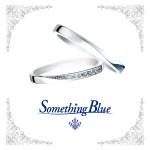サムシングブルー,結婚式,新婦,結婚指輪,沼津,富士,御殿場,富士宮