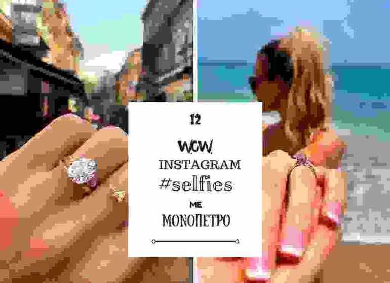 bridediaries.com   12 wow instagram engagement selfies