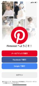 pinterest_register