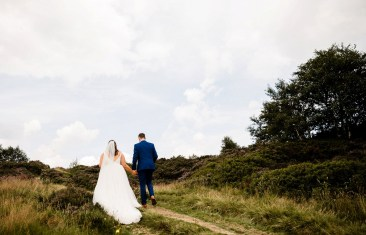 A Countryside Wedding in Yorkshire (c) Hayley Baxter Photography (50)