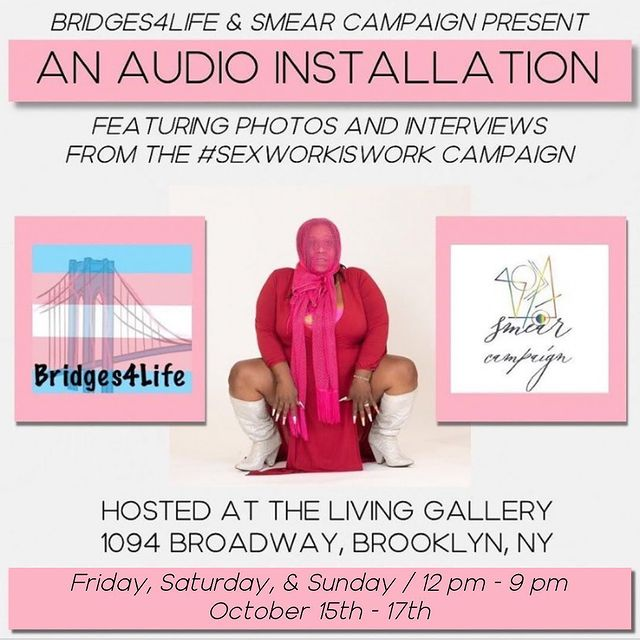 The Living Gallery Audio Installation