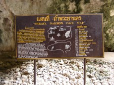 A bit about the cave