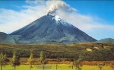 Mt Nguarahoe