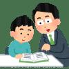 元家庭教師が教える最高の勉強方法とせどり術