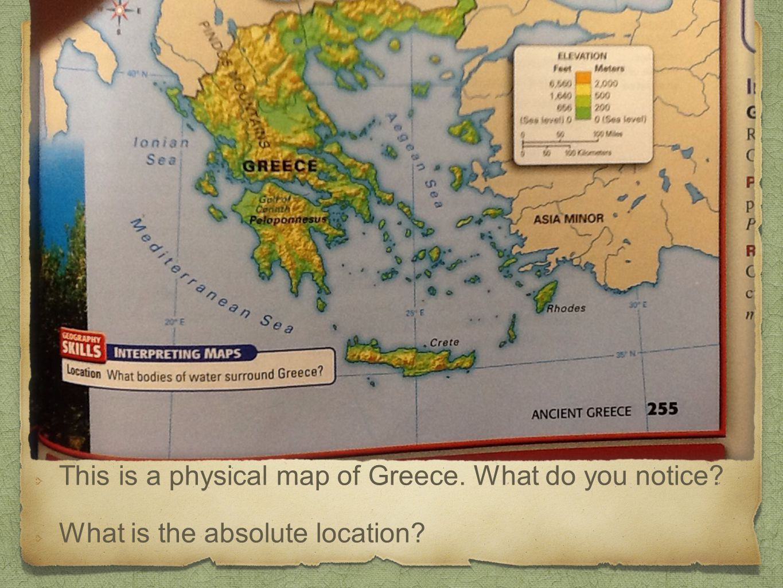Ancient Greece Map Worksheet