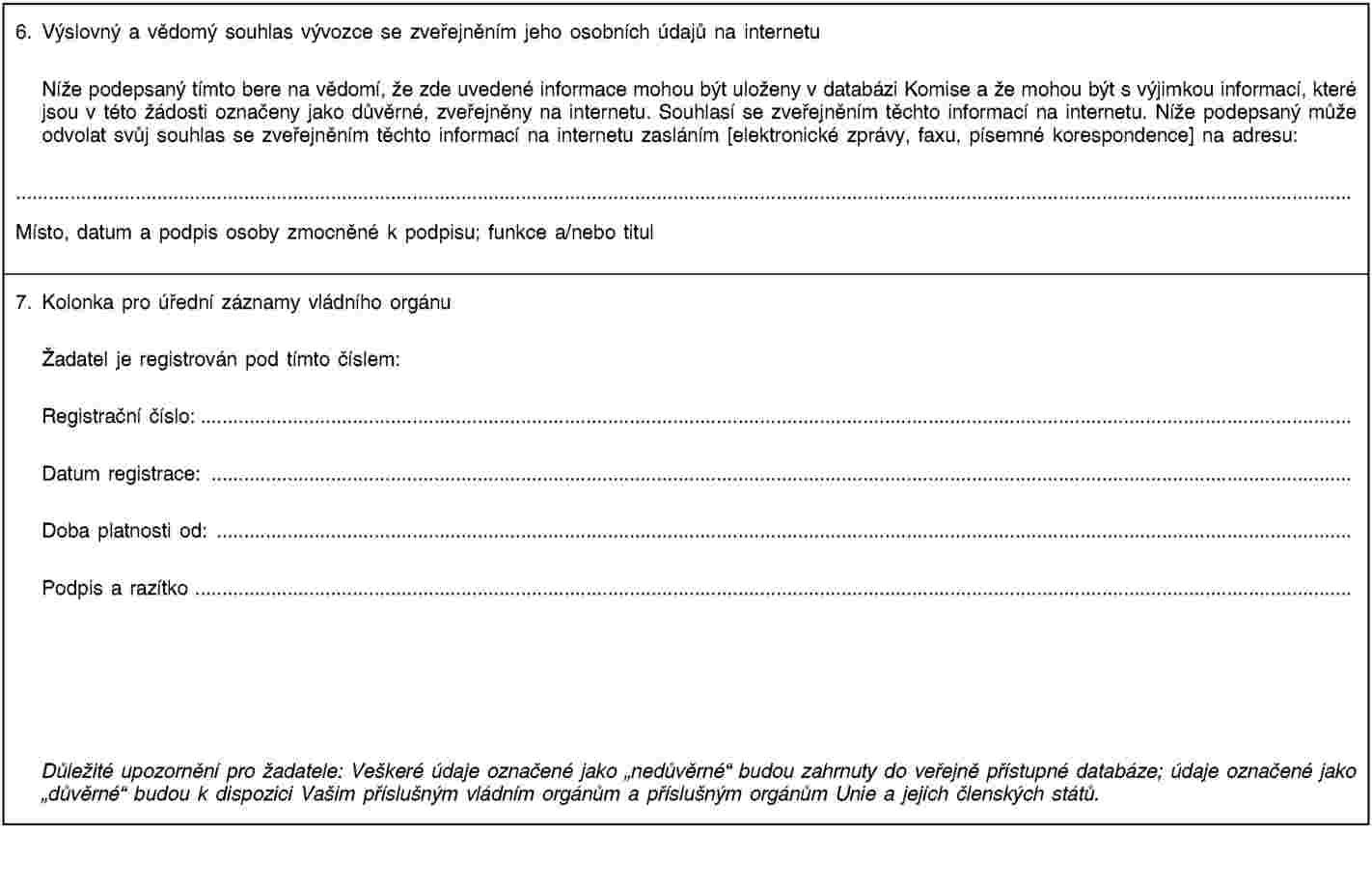 Au Nceysis Worksheet Example