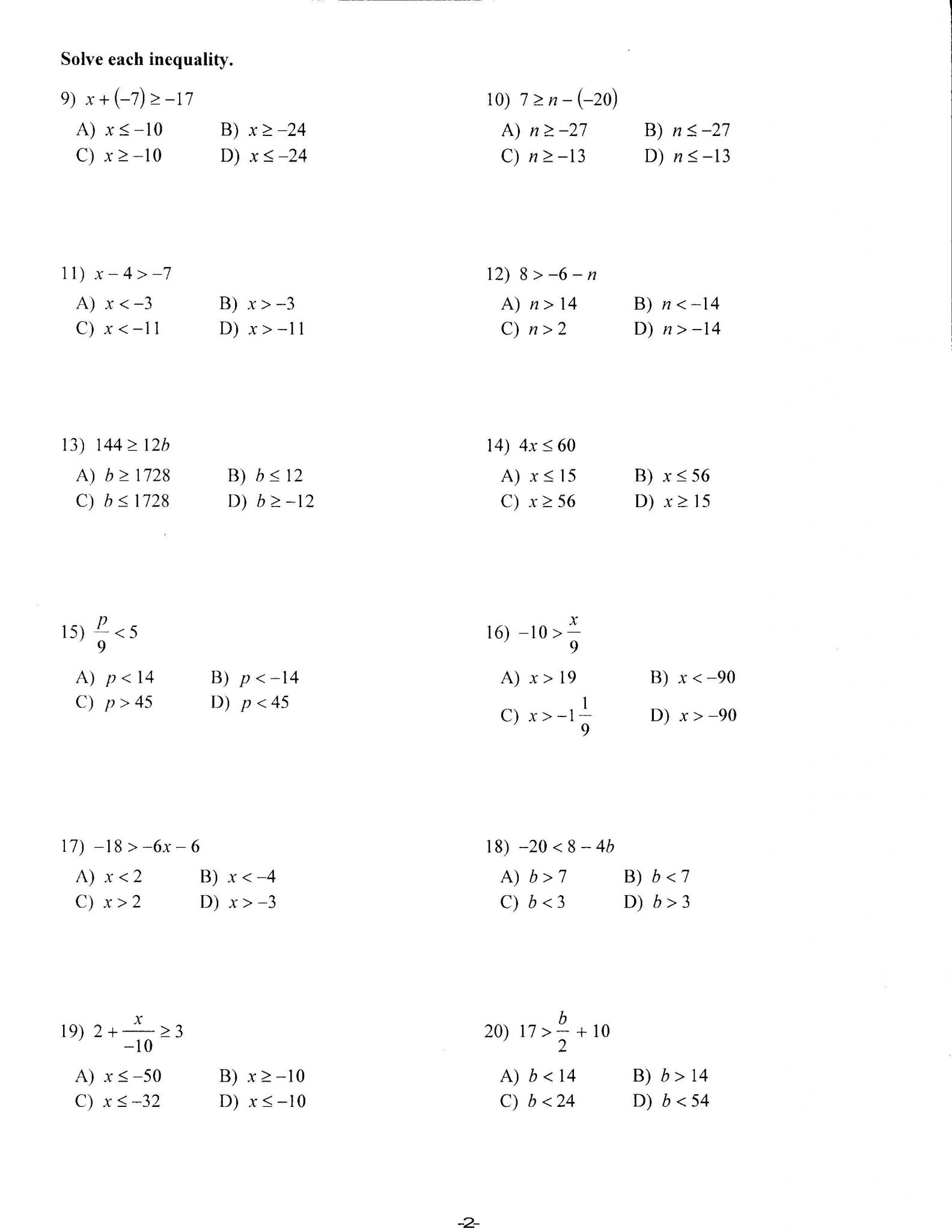 Exponent Rules Worksheet Answer Key