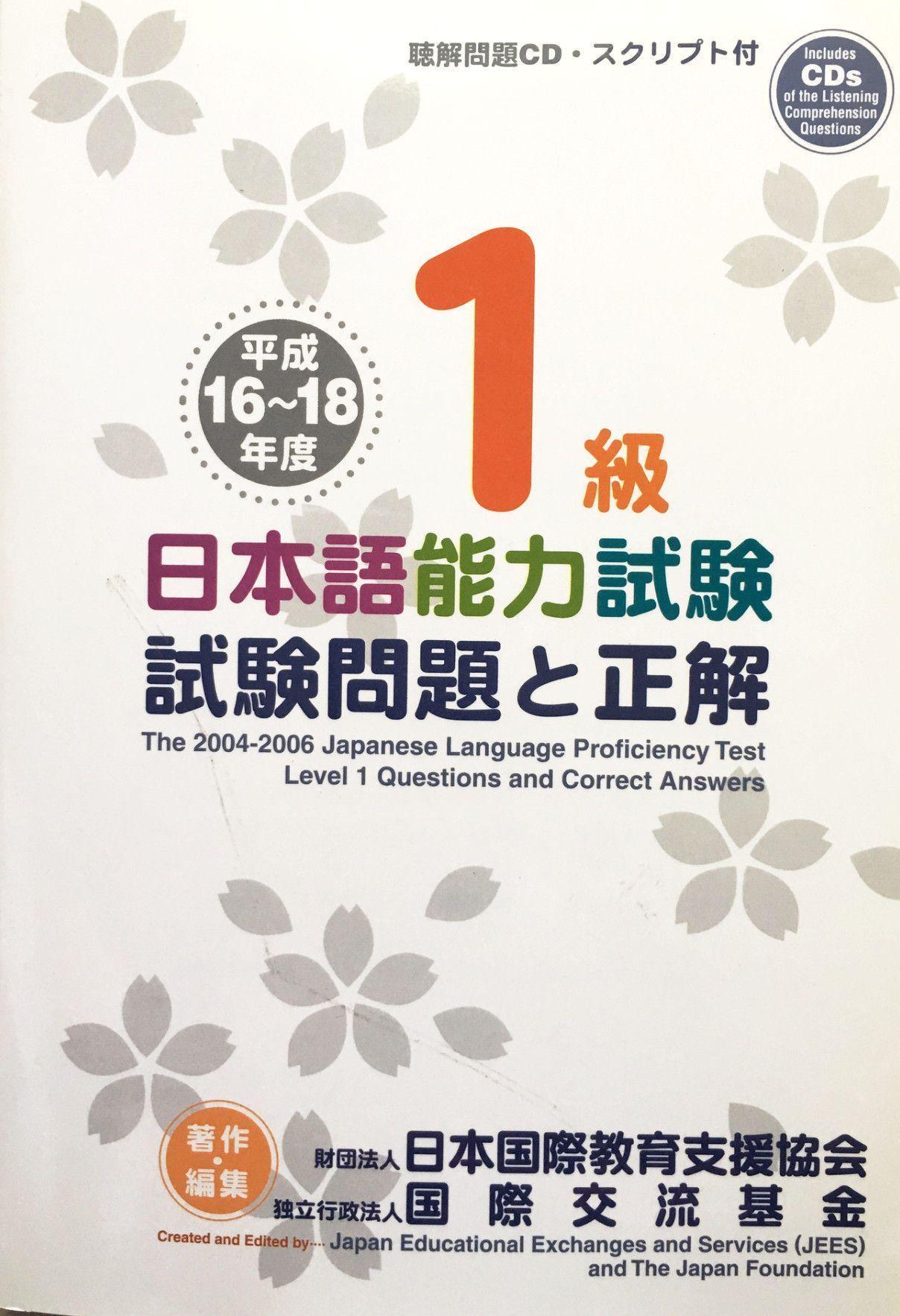 Japan Reading Comprehension Worksheets