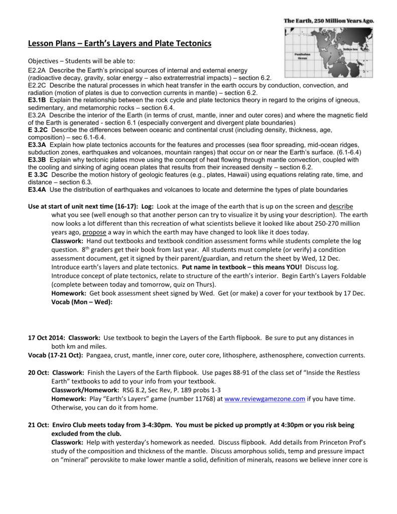 Pangea Worksheet Answers